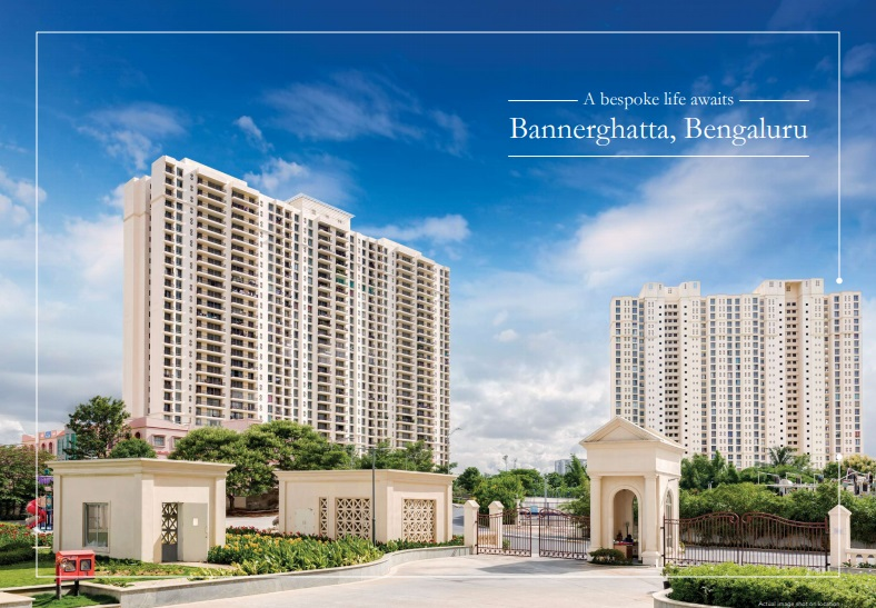 hiranandani evita bannerghatta road project entrance view2