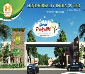 Hindh Prakruthi Flagship