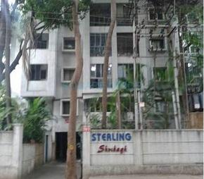Sterling Shribagh Flagship