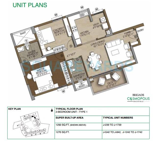 brigade cosmopolis apartment 2bhk 1250sqft1
