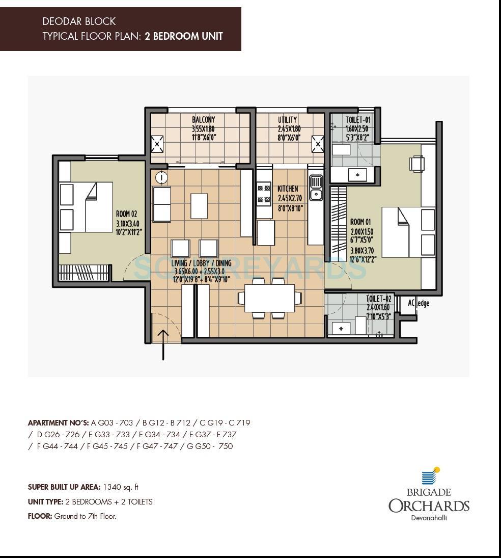 brigade deodar apartment 2bhk 1340sqft1