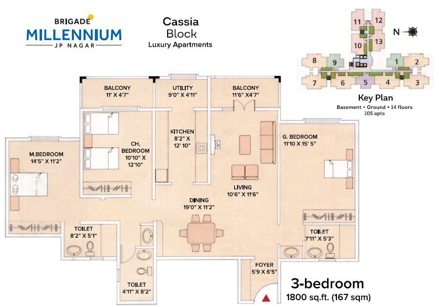 brigade millennium cassia apartment 4bhk 1800sqft 20201626161656