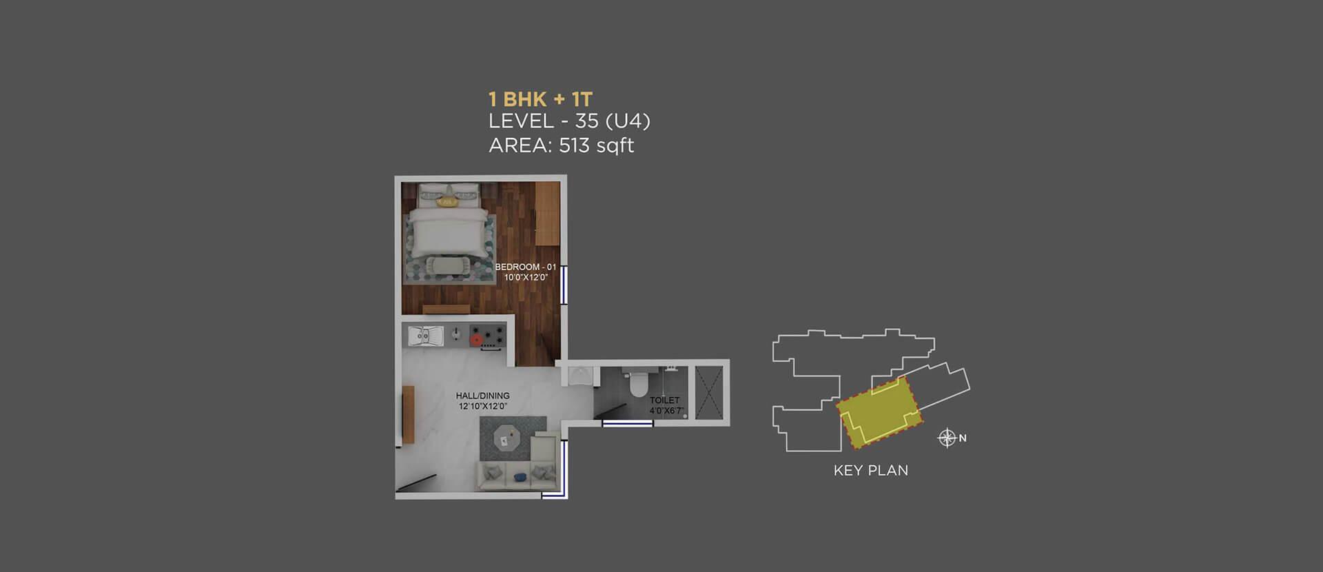 columbia aaltius apartment 1bhk 513sqft 1