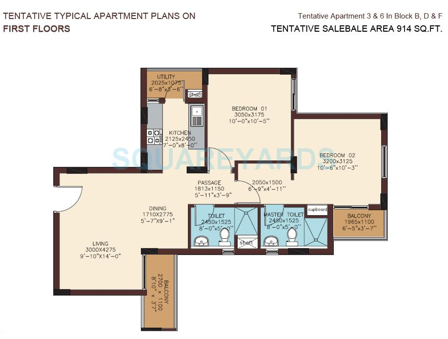 dlf woodland heights my town apartment 2bhk 914sqft1