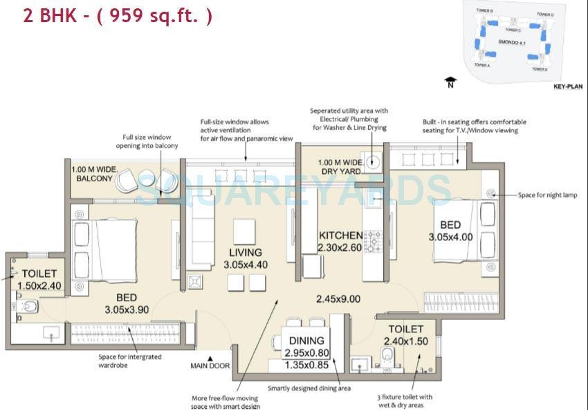 patel smondo 4 apartment 2bhk 959sqft 1
