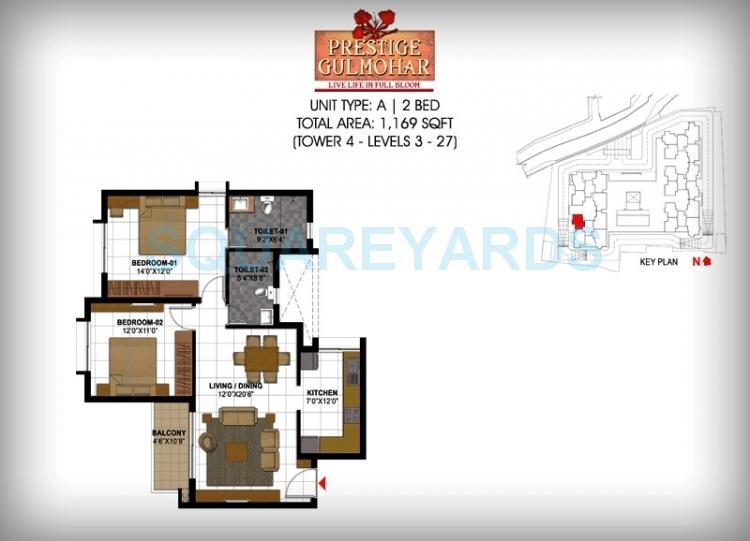 prestige gulmohar apartment 2bhk 1169sqft1