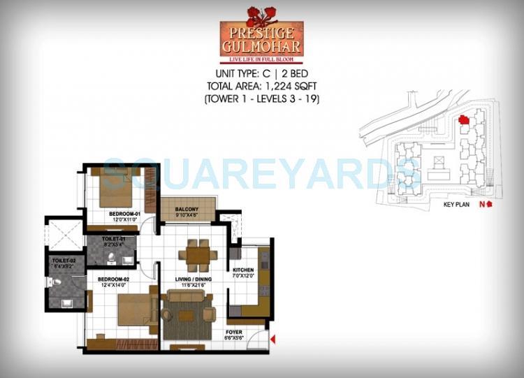 prestige gulmohar apartment 2bhk 1224sqft1