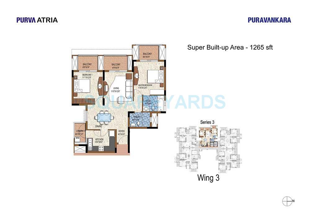 puravankara purva atria apartment 2bhk 1265sqft1