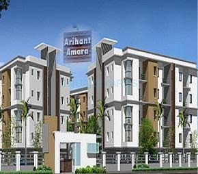 Arihant Housing Amara Flagship