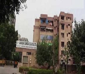 Aakash Ganga CGHS Flagship