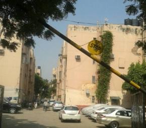 Arjun Apartment CGHS Flagship