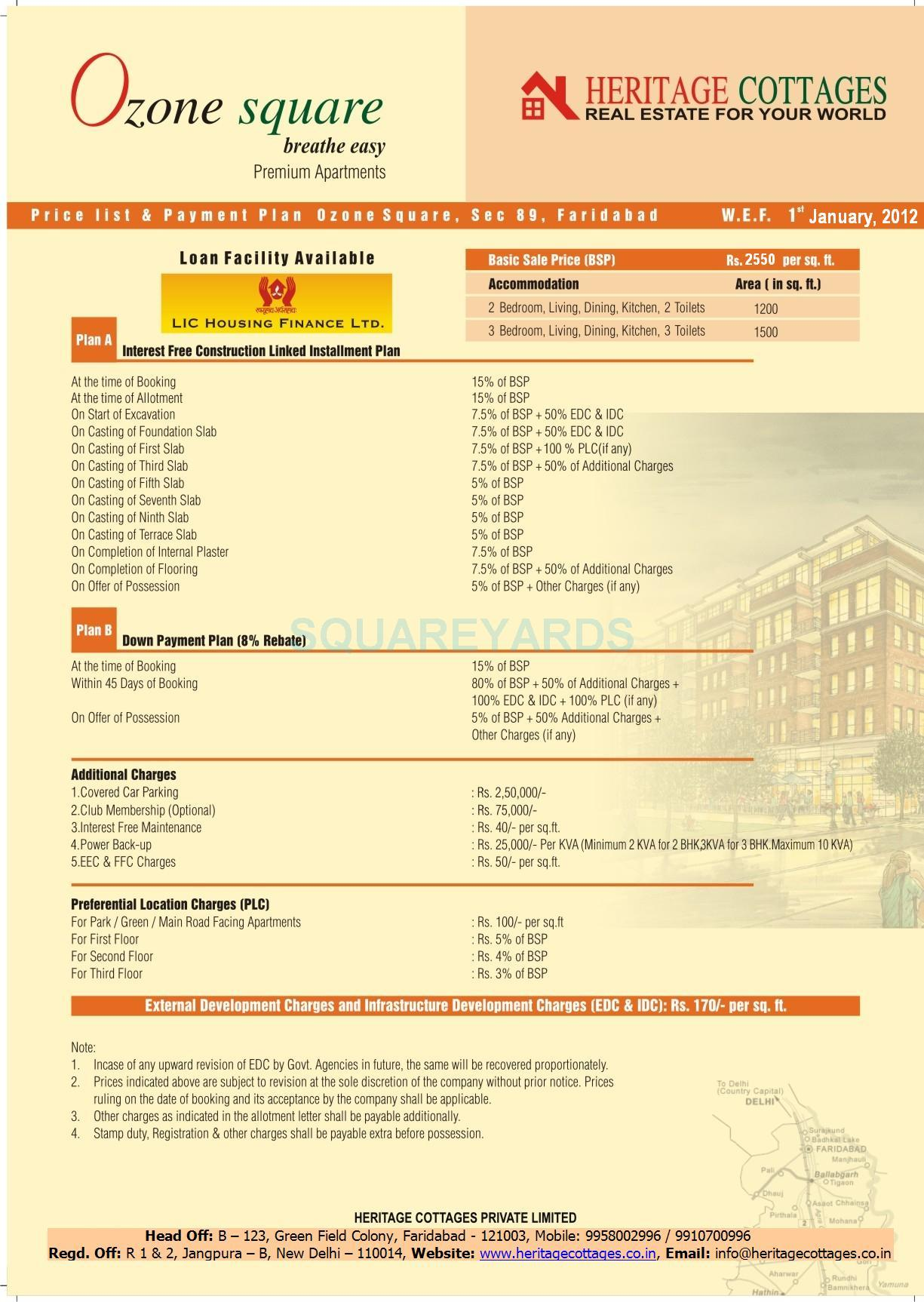 payment-plan-image-Picture-heritage-ozone-square-2008146