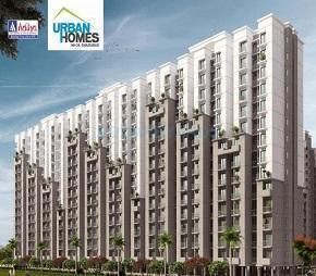 tn aditya urban homes flagshipimg1