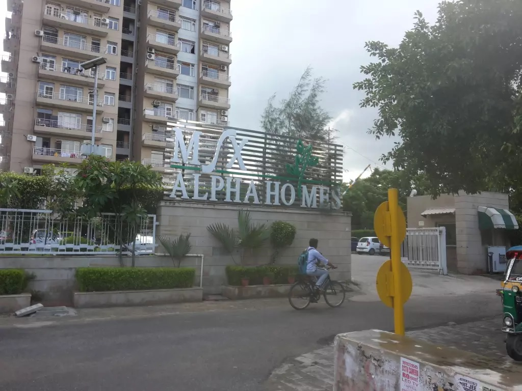 tower-view-Picture-msx-alpha-homes-2761540