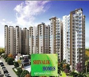 Cosmos Shivalik Homes Flagship