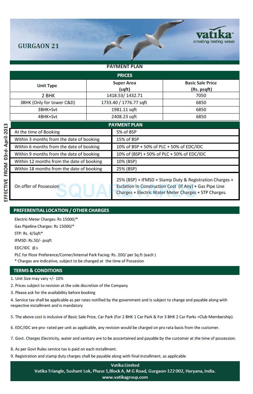 vatika gurgaon 21 payment plan image1