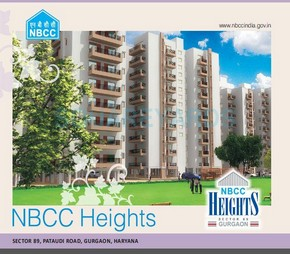 NBCC Heights Flagship