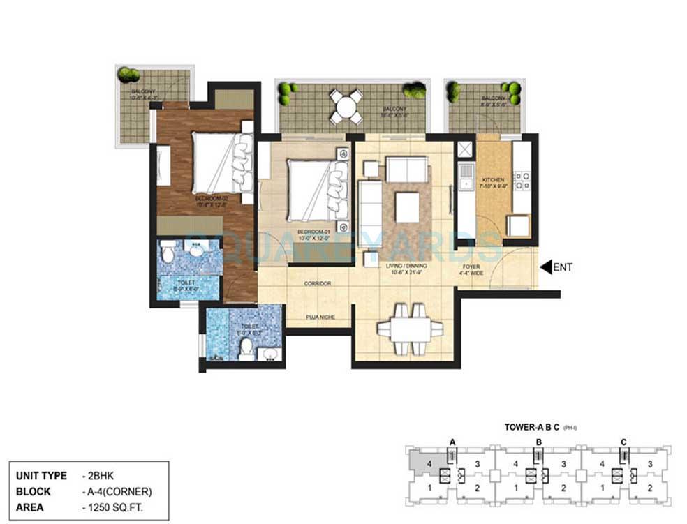 indiabulls centrum park apartment 2bhk 1250sqft 1
