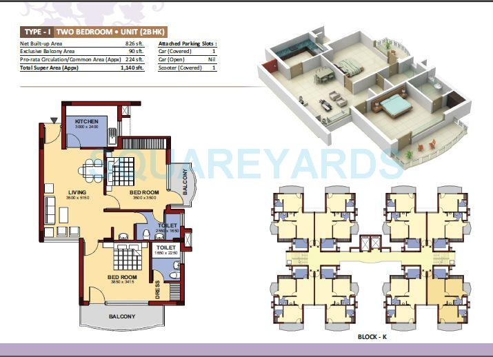 nbcc heights apartment 2bhk 1140sqft 1