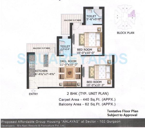 ramada affordable home apartment 2bhk 512sqft 1