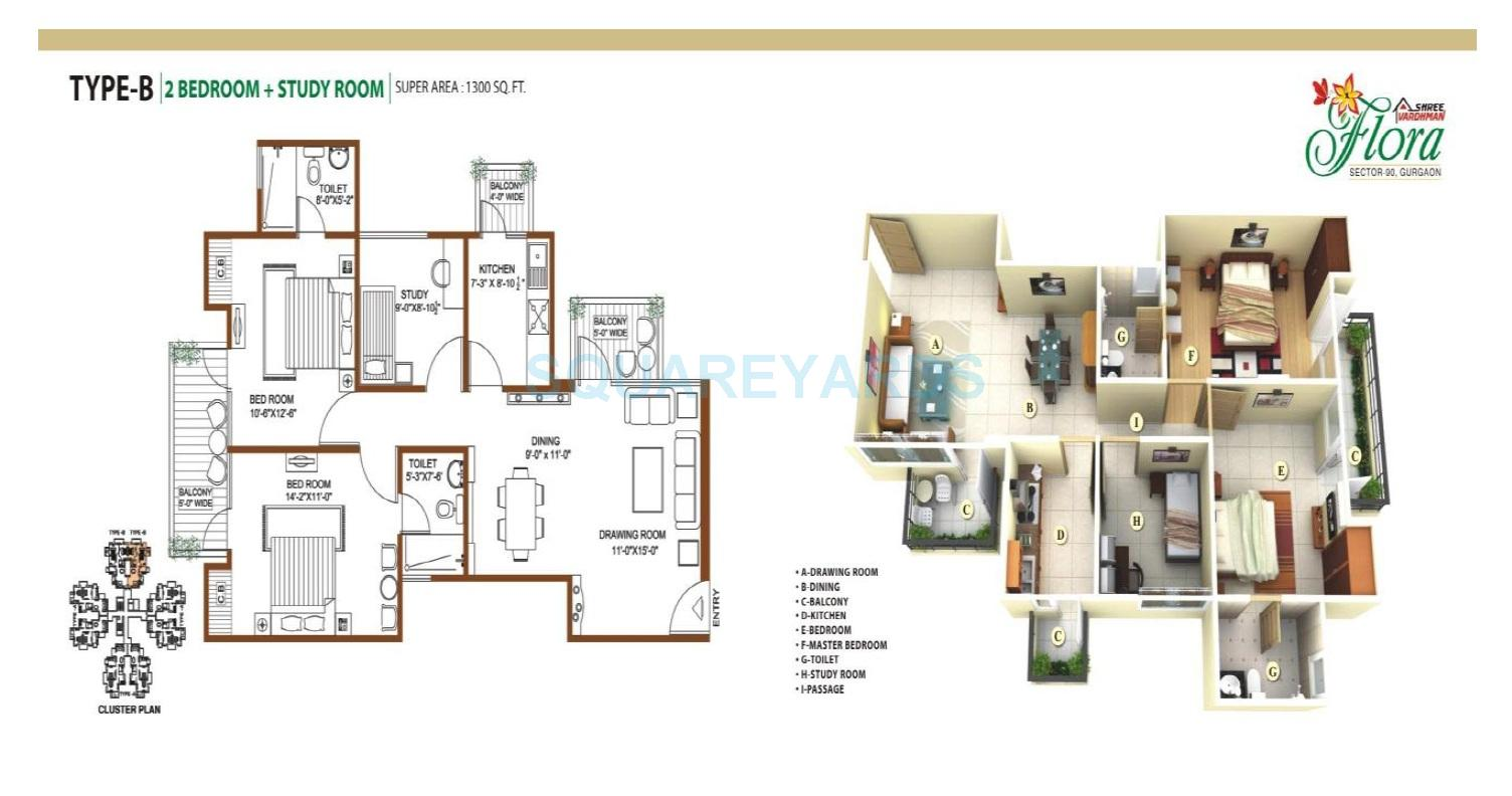 shree vardhman flora apartment 2bhk study typeb 1300sqft1