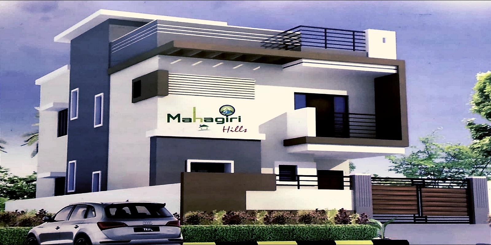 siri mahagiri golden hills project project large image1