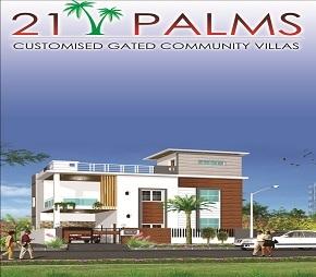 SR Avenues 21 Palms Flagship