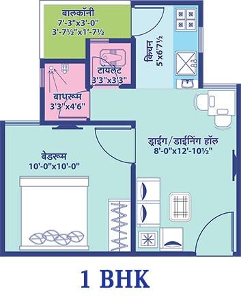 elegant vaishali utsav apartment 1bhk 285sqft 1