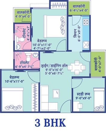 elegant vaishali utsav apartment 3bhk 644sqft 1
