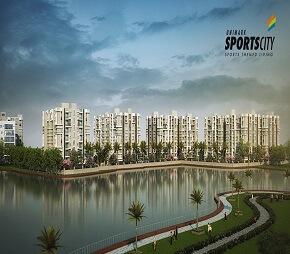 Unimark Sports City Flagship