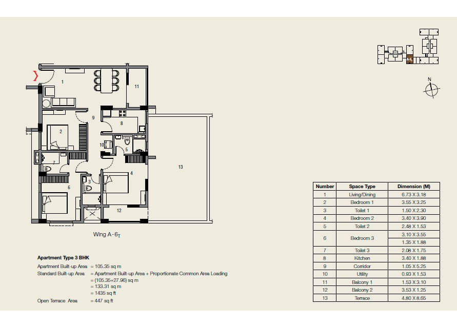 ambuja neotia udvita apartment 3bhk terrace 1435sqft 1