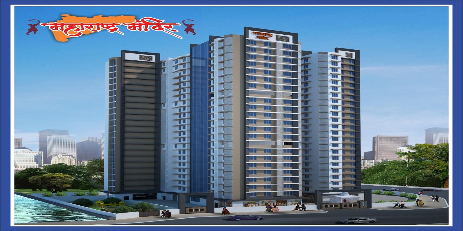 adhikari maharashtra mandir project project large image1