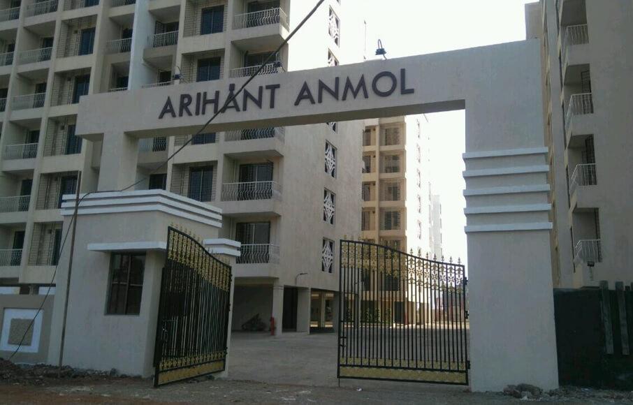 arihant anmol entrance view1