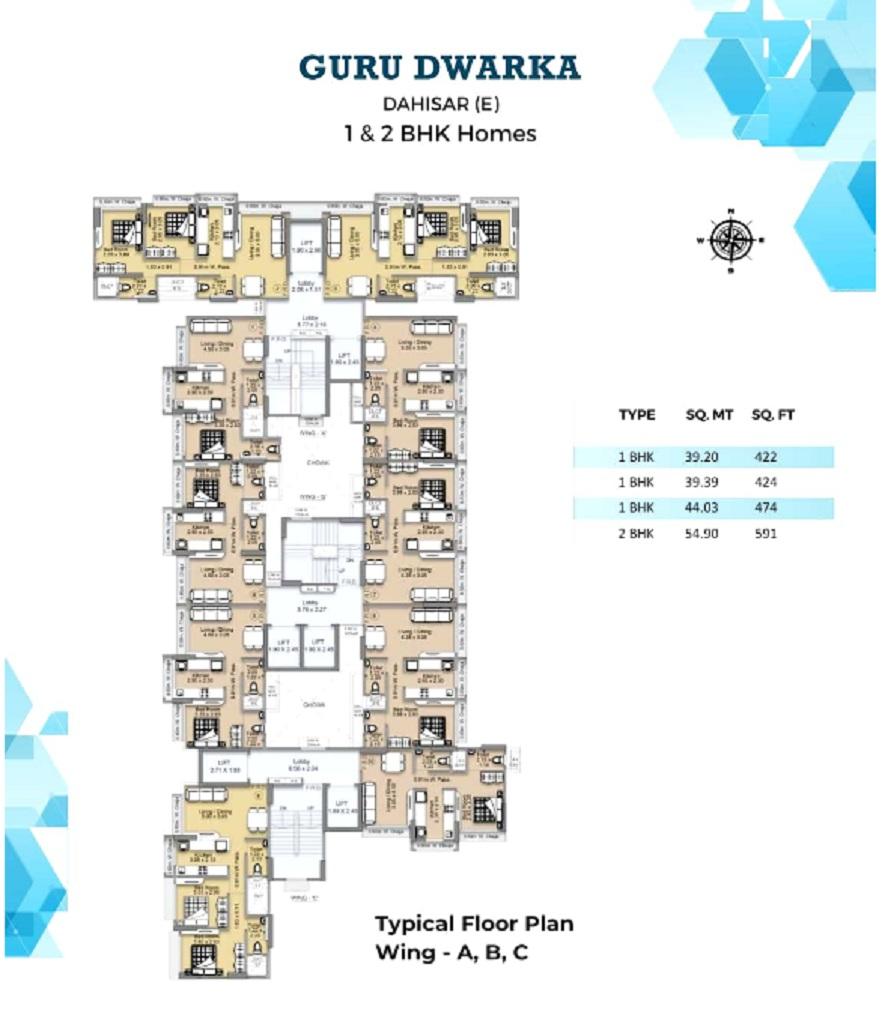 ava guru dwarka project floor plans1