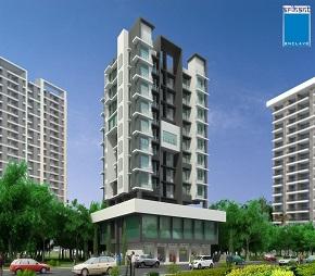 Arihant  Enclave, Kandivali East, Mumbai