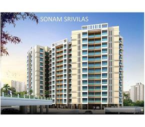 Jain  Sonam Srivilas Flagship
