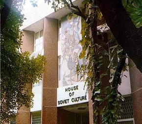 Kalpataru House Of Soviet Culture, Peddar Road, Mumbai