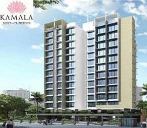 Kamala  Matrubhumi Apartment, Goregaon West, Mumbai