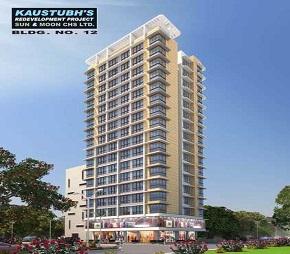 Kaustubh Sun Moon CHS Ltd Bldg 12 Flagship