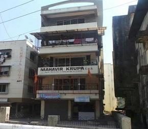 Mahavir Krupa Society, Virar West, Mumbai