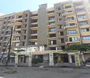 Sundaram Plaza Flagship
