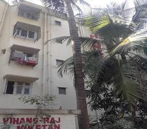 Vihang Raj Niketan Flagship