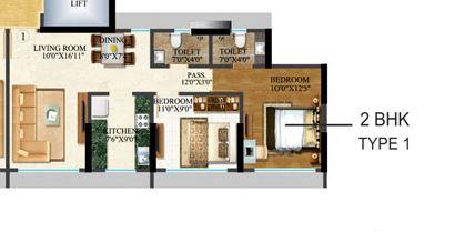 sethia kalpavruksh heights apartment 2bhk 1025sqft 1