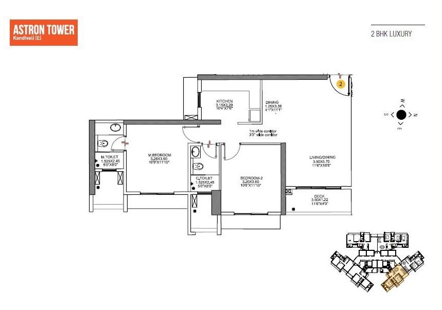 shapoorji pallonji astron apartment 2 bhk 763sqft 20200230130205