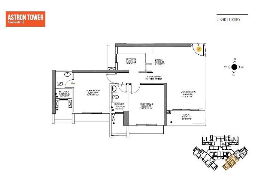 shapoorji pallonji epsilon apartment 2 bhk 763sqft 20201930131927