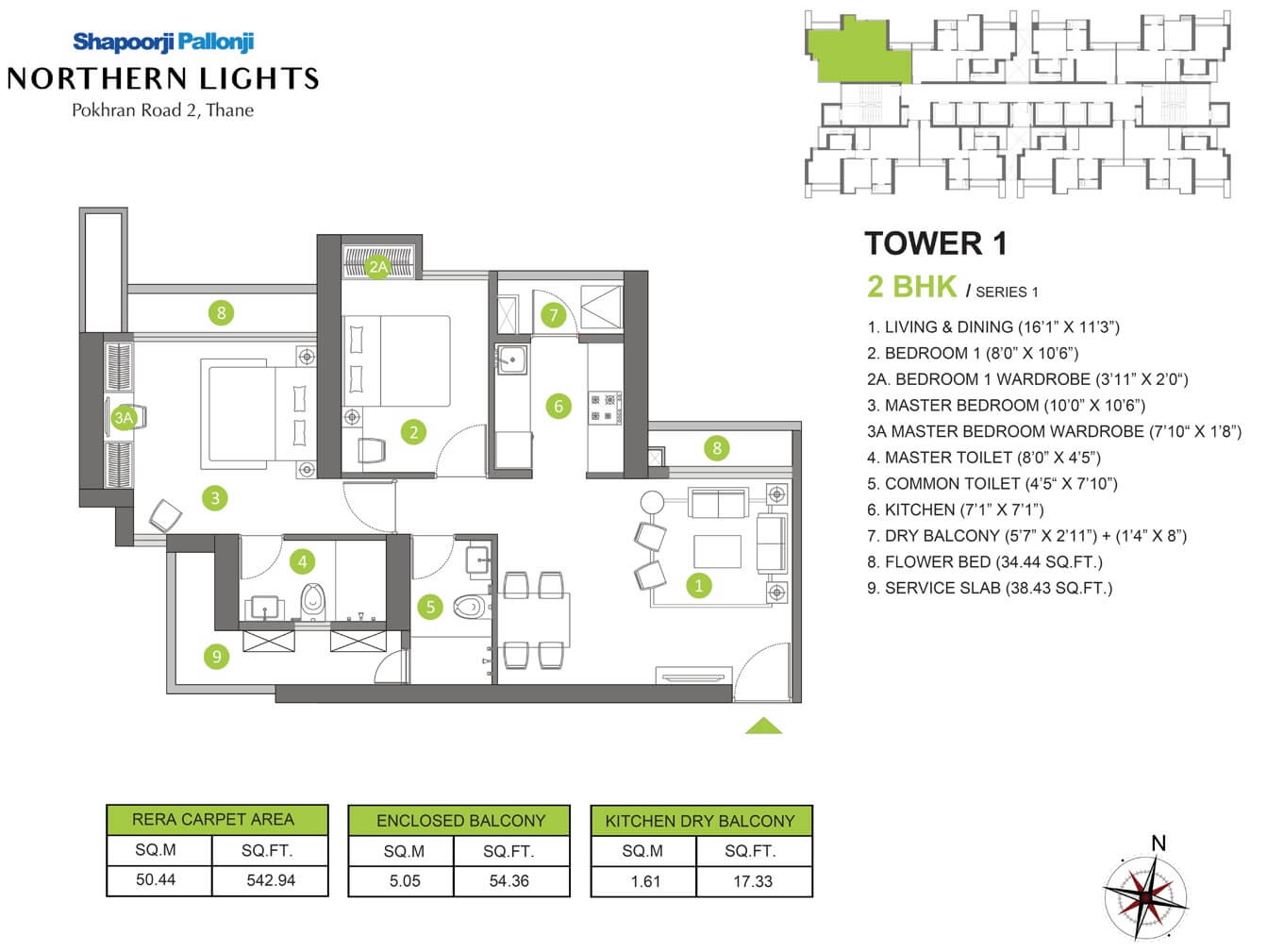 shapoorji pallonji northern lights apartment 2bhk 542sqft 1