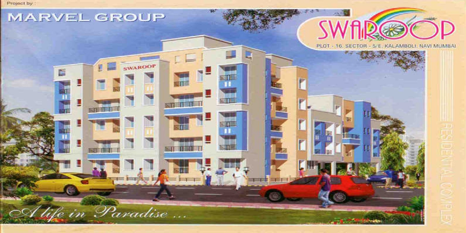 marvels swaroop project project large image1