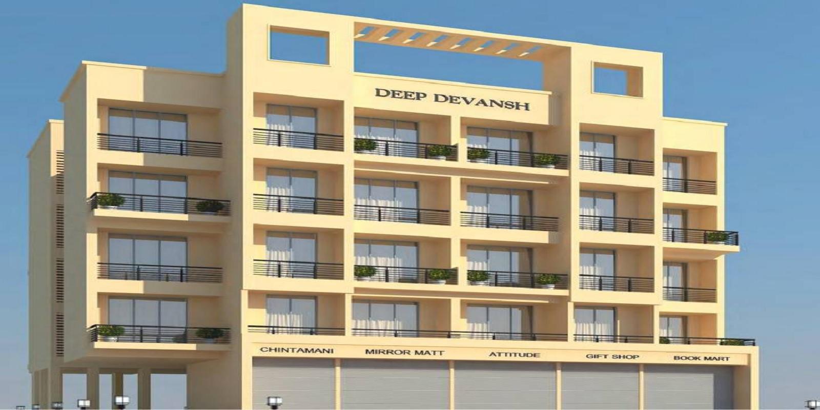 sambhav deep devansh 9 project project large image1