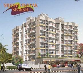 Bathija Siddhivinayak Sparsh Flagship