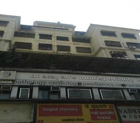 Giriraj Darshan CHS, Kopar Khairane, Navi Mumbai